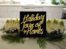 holiday-tour-of-homes
